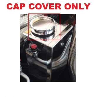 POWER STEERING CHROME CAP COVER